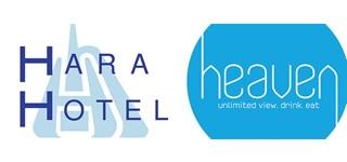 Χαρά Hotel