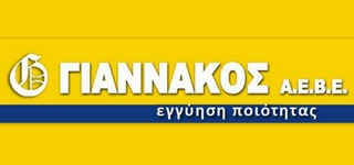 giannakosaebe